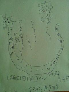 20121008_105316-671898109.jpg